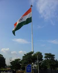 Indian Flag Gif Free Download Flag Of India At Central Park Connaught Place Wikipedia