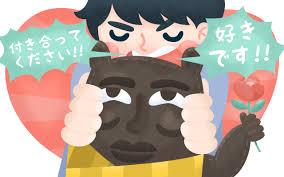 Writing Love Letters To Your Girlfriend Kokuhaku Japan U0027s