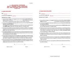 declaration de mariage formulaire d 2a declaration d intention pour le mariage de deux