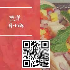 table cuisine ik饌 芭洋amis美饌 community