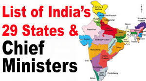 Show Me A Map Of India by List Of India U0027s 29 States And Chief Ministers 2016 Full