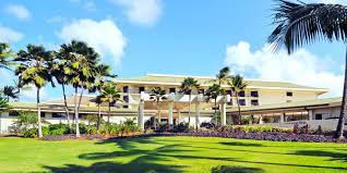 aqua kauai beach resort travelzoo