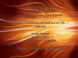 I Am The Light The Way L Ight B Y T He M Ountain Church U201creaching People For Jesus