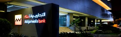 attijari wafa bank siege casablanca attijariwafa bank annonce un bénéfice consolidé de 717