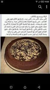 prestige cuisine cake prestige cuisine cake and food