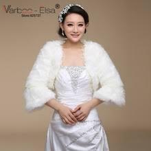 Wedding Dress Jackets Online Get Cheap Wedding Dress Jackets Aliexpress Com Alibaba Group