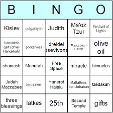 hanukkah bingo hanukkah bingo cards printable bingo activity and templates