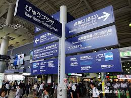 shinagawa station map shinagawa station map finding your way shinagawa station