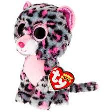 small tasha leopard beanie boo hobby lobby 1172659