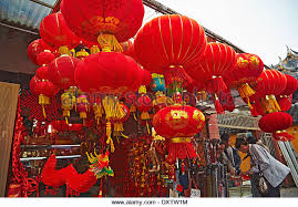 new year lanterns for sale paper lanterns in shop stock photos paper lanterns in shop stock