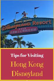 tips for visiting hong kong disneyland mum on the move