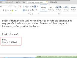 how to write a letter of resignation to your coach with