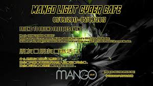 Light Cyber New Month New Promotion Only For Early Mango Light Cyber