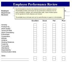 sample annual performance evaluation form ayo ngaca