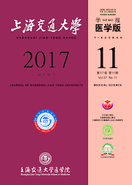 jie fang logo journal of shanghai jiaotong university medical science