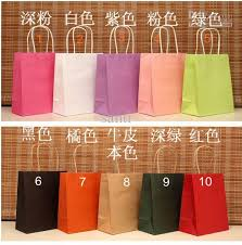 kraft paper bag festival gift package new blank gift paper bag