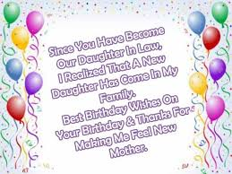 sweet birthday wishes messages for in 2happybirthday