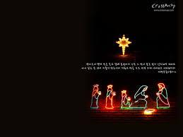christian merry wallpaper happy holidays