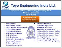 piping design engineer job description get good grades with assignment help uk assignment writing