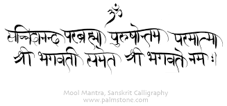 sanskrit calligraphy calligraphy for marriage certificates