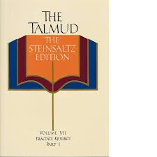 adin steinsaltz books the talmud vol 7 tractate ketubot part 1 steinsaltz editon