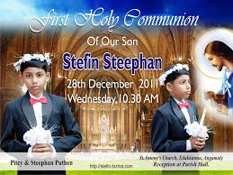 Holy Communion Invitation Cards My First Holy Communion