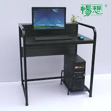 ordinateur bureau maroc ordinateur bureau pas cher pas cher ikea bureau moderne