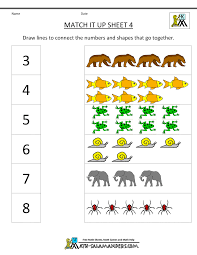 Math Worksheets B Kindergarten Math Worksheets B Match It Up 4 Gif Education