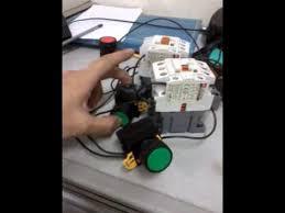 forward reverse motor control youtube