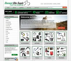 ebay designs bike shops it s easy to get a custom ebay store design