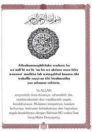 cetak yasin daffa contoh redaksi dalam buku yasin
