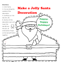 printable santa decoration