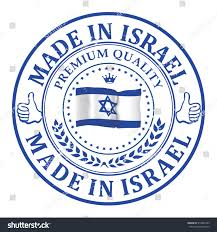 Israel Flag For Sale Made Israel Premium Quality Business Grunge Stock Vector 510067495