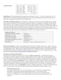math 205 syllabus fall 2012
