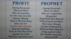 26 prophet muhammad is prophesized in the bible he is