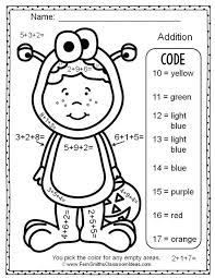 two free color by numbers addition with three single digit addends