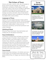 104 best staar alt 8th and 9th images on pinterest teaching