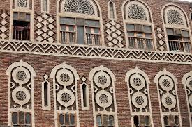 sanaa building yemen stock image image of ornament 24257847