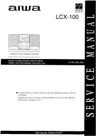 aiwa lcx100 service manual immediate download