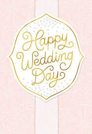 wedding invitations hallmark wedding hallmark