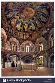 byzantine ornament byzantine interior decoration stock photo