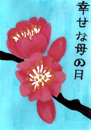 japanese mother u0027s day card design by heavenlyrose23 on deviantart