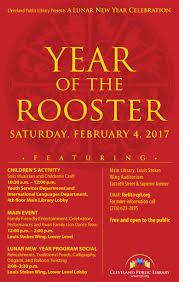 new years party akron ohio 2017 lunar new year year of the rooster oca greater cleveland