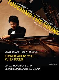 Nobuyuki Tsujii Blind Music And Film U2013 Touching The Sound Getclassical Org My Voice