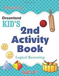 buy edurite u0027s worksheets of english for kg2 book online at low