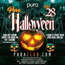 pura u0027s halloween celebration 2017 at pura club in san francisco