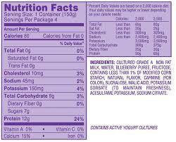 light and fit vanilla yogurt dannon light and fit vanilla yogurt nutrition www lightneasy net
