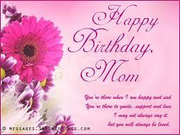 card invitation design ideas happy birthday wishes for momjpg