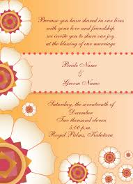 Traditional Wedding Invitation Cards Designs 7 Best Images Of Wedding Invitation Cards Different Designs
