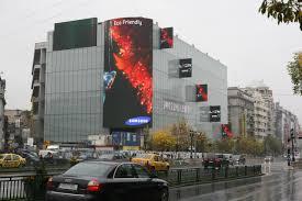 magazin uri bucuresti mall uri şi centre shopping în bucureşti zilesinopti ro